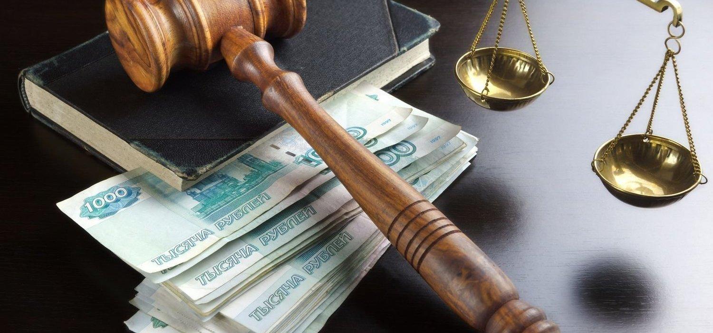 обращение взыскания на залог займ